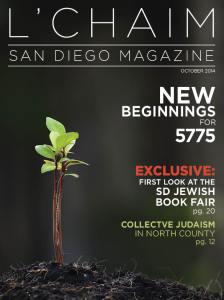 1014 LChaim San Diego 1