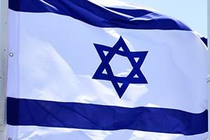 israelflag