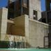 lchaim-salk-institute