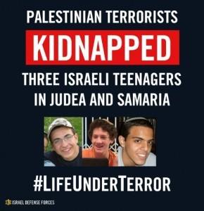 Kidnapped Israeli teens Naftali Frenkel, 16, Gilad Shaar, 16, Eyal Yifrach, 19. Credit: IDF Spokesperson Unit.